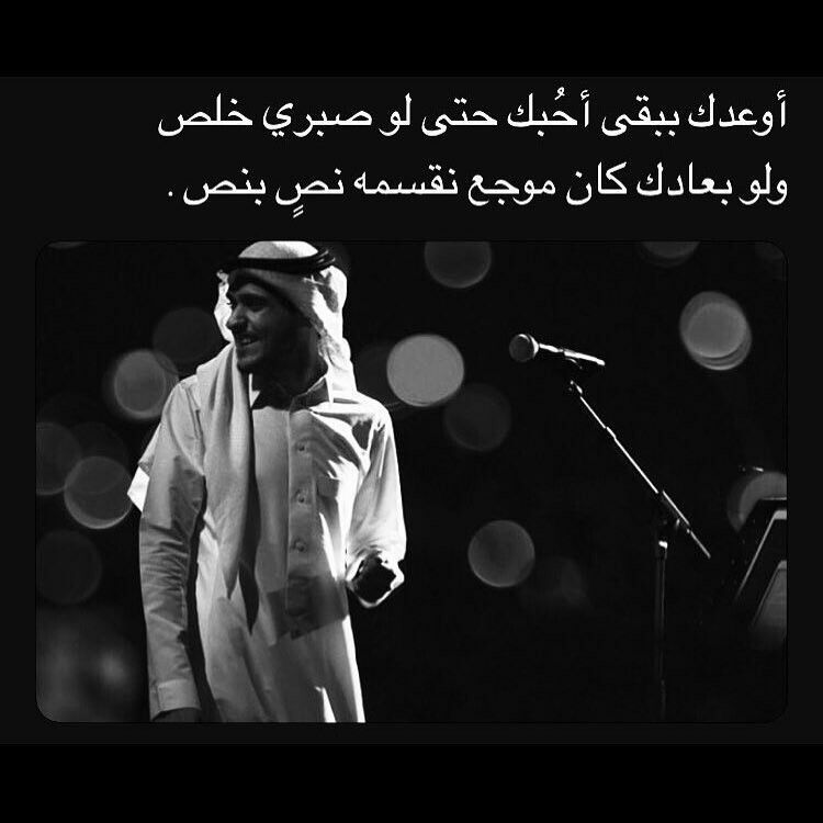 Love Smile Quotes Beautiful Arabic Words Bff Quotes