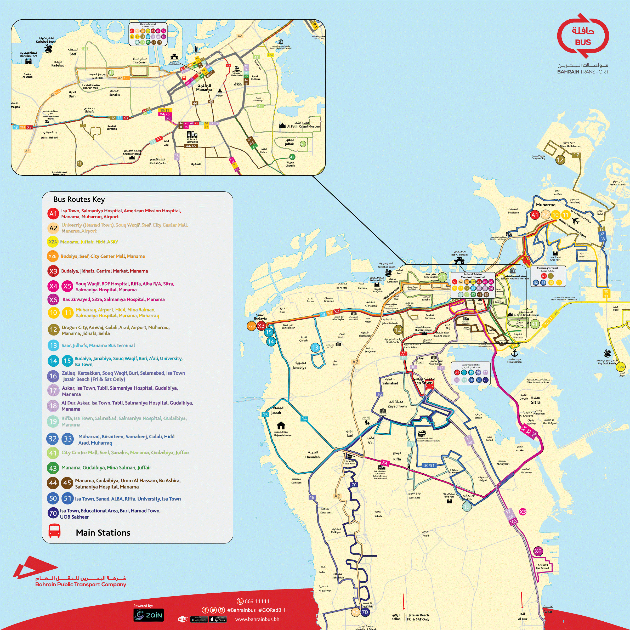 All Routes | Bahrain Public Transport Company | It's MAP | Transport