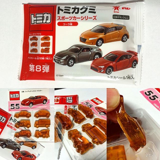 "TOMIKA GUMMY  The famous Japanese manufacturer of toy cars collection ""Tomika"" brings these cola-flavored gummies with the shape of the most famous cars in the Japan market.  Package design is super high tech bring a paper to cover the  gummies.  #boxfromjapan #golosinasjapon #tomikagummy  #toycar #candy #japanesecandy #tomika #japanesecars #suscripcion #Subscription"