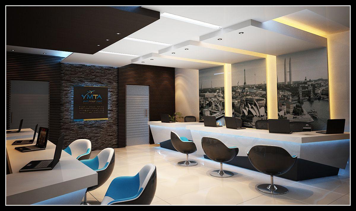 Travel agency in saudi arabia on behance travel agency for Interior design travel agency