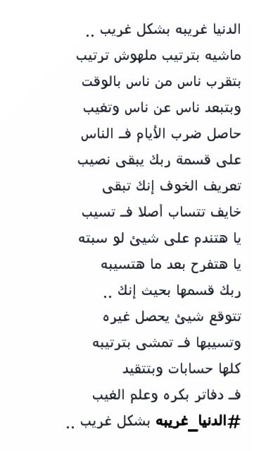 محمد ابراهيم Pretty Quotes Photo Quotes Poem Quotes