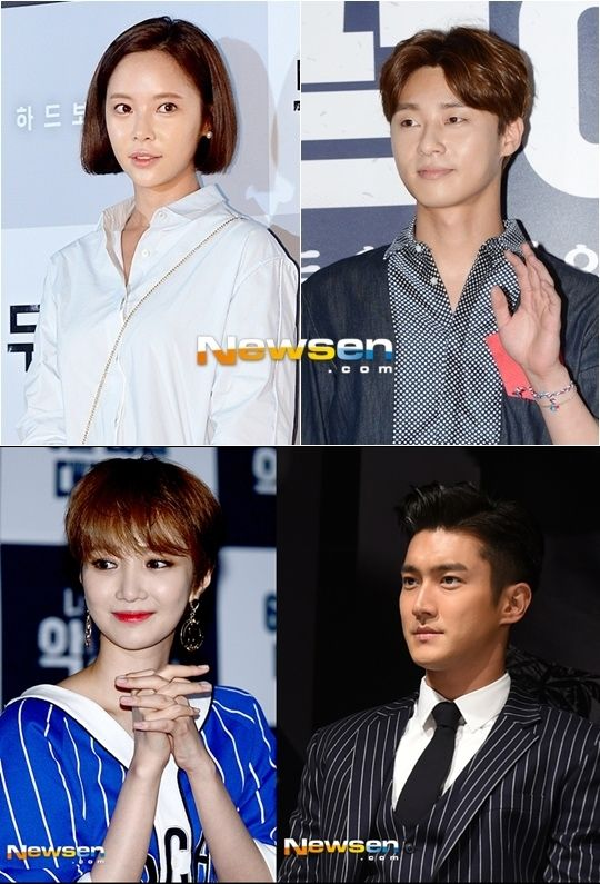 Choi Siwon Rounds Out the Main Cast of She Was Pretty as the Second Male  Lead