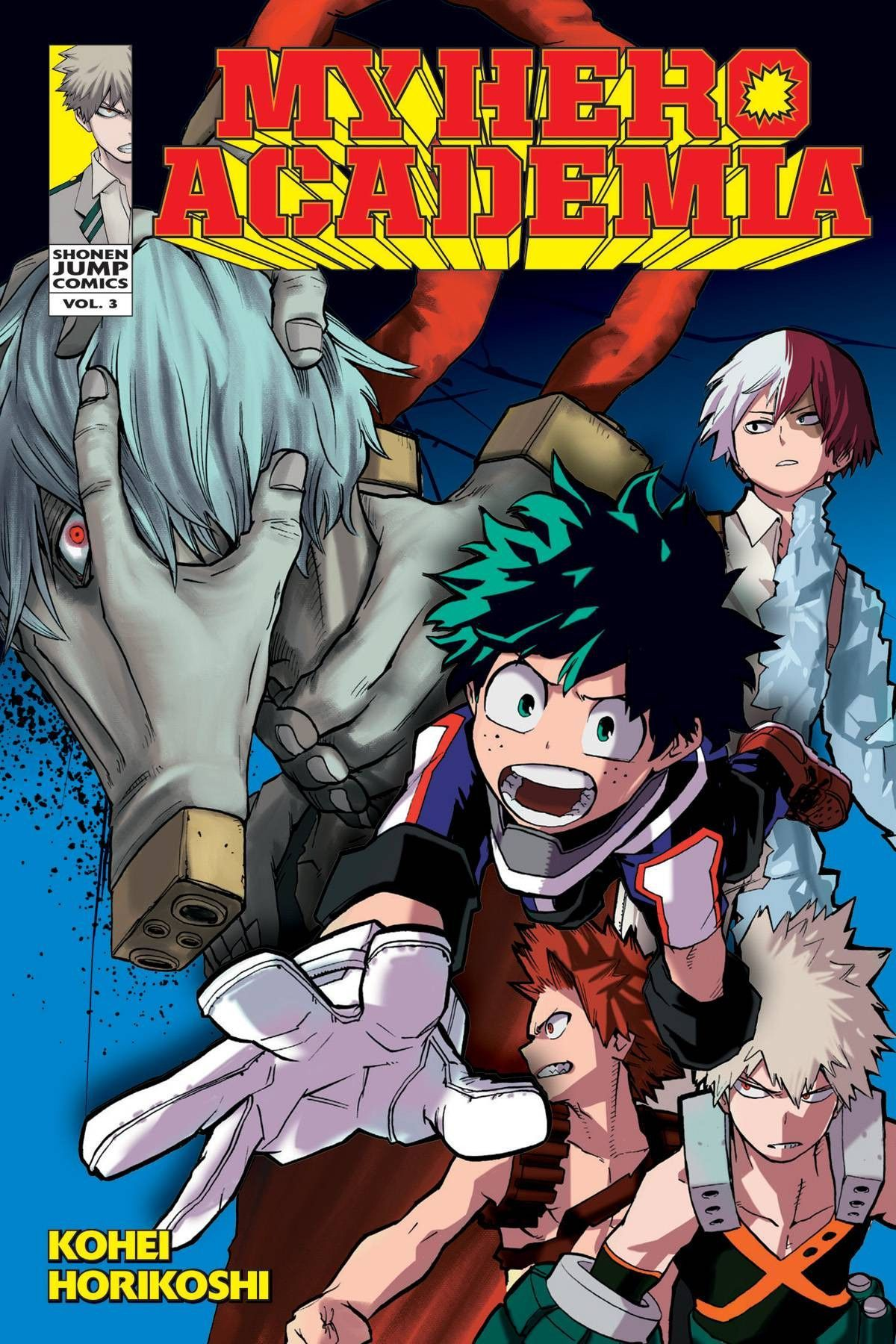 Viz Media Llc W A Ca Kouhei Horikoshi A Sinister Group Of
