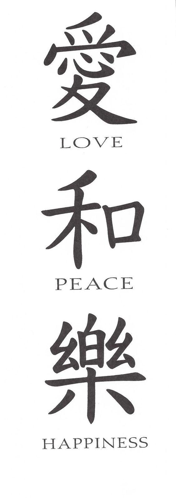 pin von calvi auf schriftzeichen chinesische schriftzeichen chinesische tattoos und t towierungen. Black Bedroom Furniture Sets. Home Design Ideas