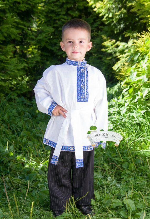 8e4e8b54f6d0 Cute boy s traditional Russian shirt Kosovorotka