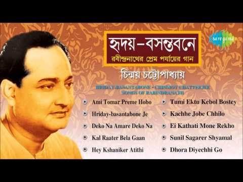 Best of Tagore Songs by Hemanta Mukherjee   Rabindra Sangeet
