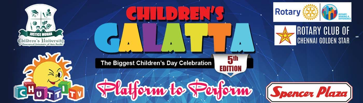CHILDREN'S GALATTA 5th Edition is a joint initiative by