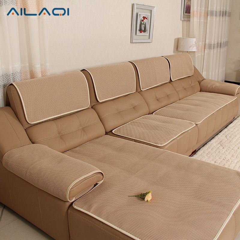 Ailaqi High Quality Leather Sofa Cushion Cover Summer Chair Seat Couch Plaid Slipcover Dustproof