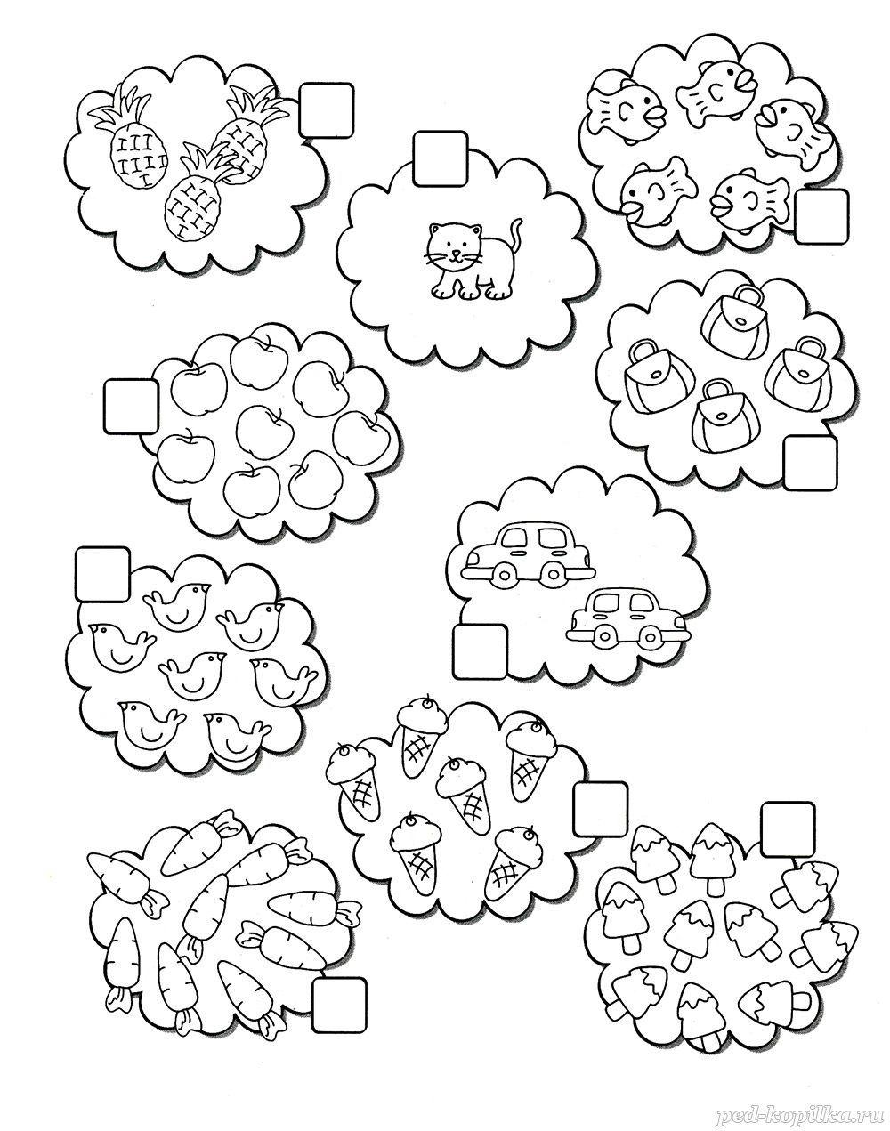 Задания по математике в картинках для детей 5-6-7 лет ...