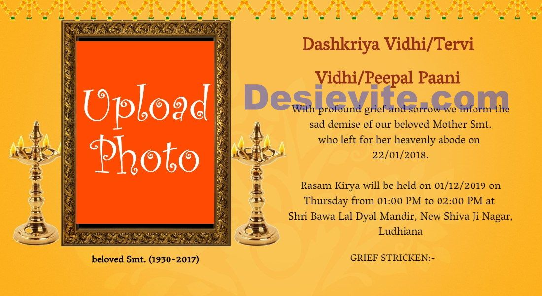 peeplepanitervividhi invitation card  online