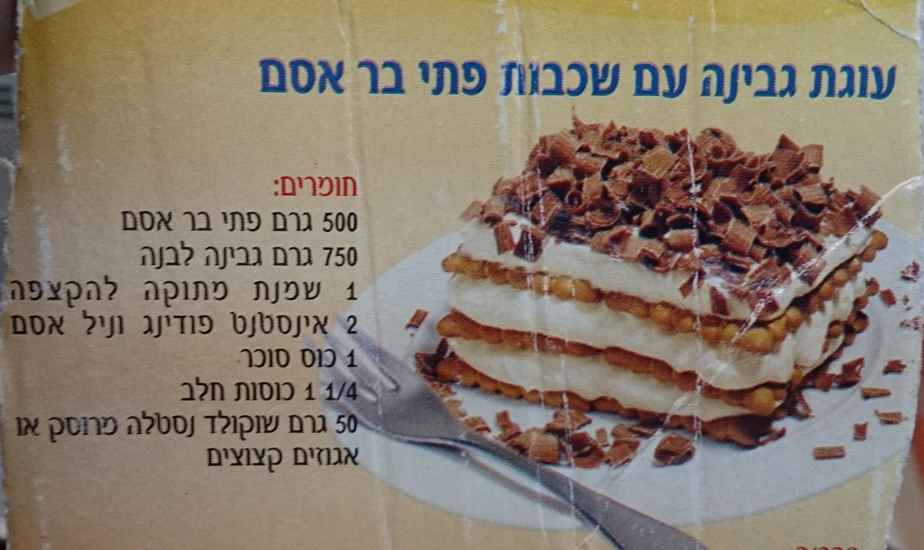 Erkunde Selbstgemacht Kuchen und noch mehr