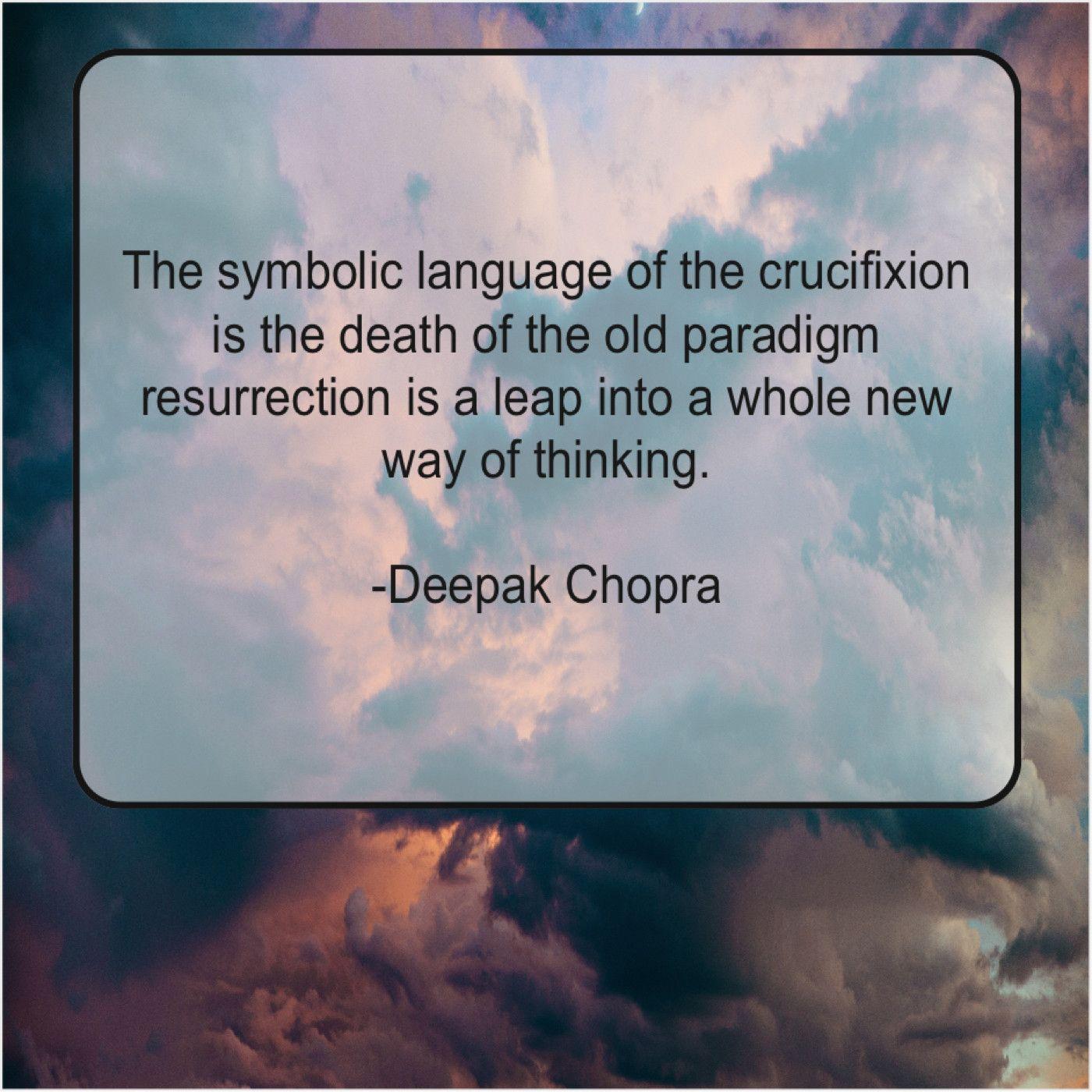 symbolic nature of language