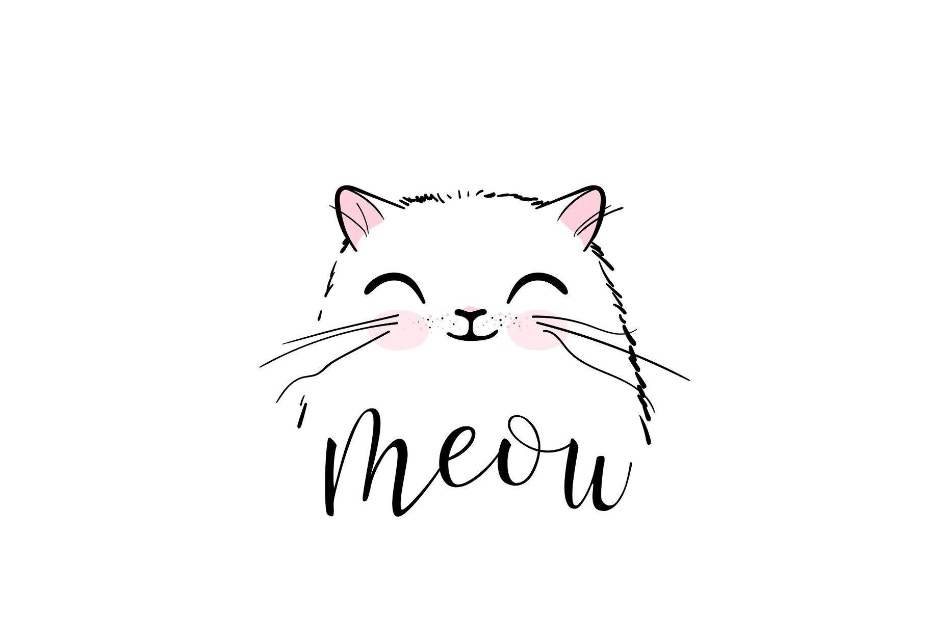 Cute Cat Vector Print Design Meow Cat Vector Cat Artwork Cute Cat