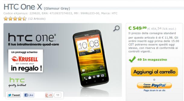HTC One X a 549 euro su Expansys Italia