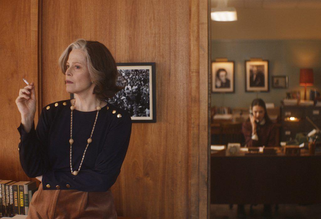 My Salinger Year review Dir Philippe Falardeau 2020 Berlinale