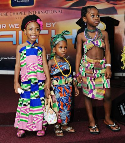 KENTE CLOTH: GHANA`S ASHANTI CULTURAL HERITAGE