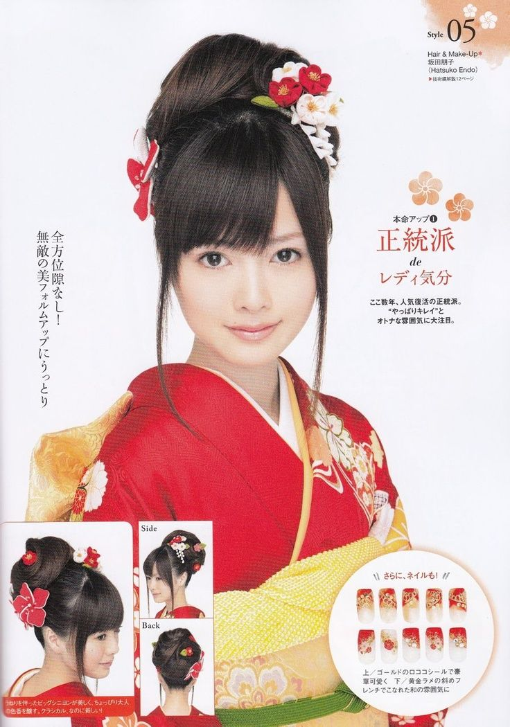 Image Result For Japanese Hairstyles Kimono Japanese Hairstyle Traditional Hairstyle Japanese Crafts