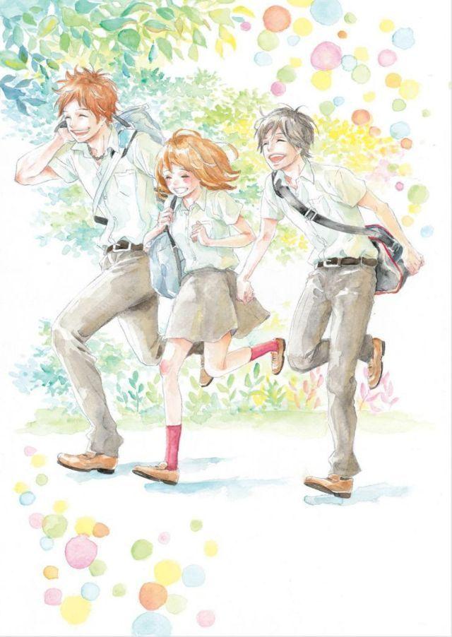 Manga Orange