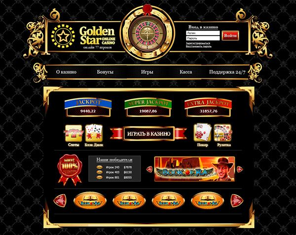 can we play online casino in india