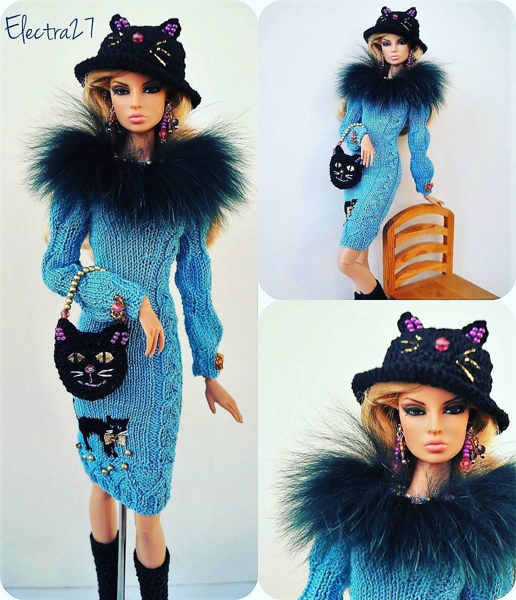 INTEGRITY TOYS JEM FAREWELL COLLECTION GLITTERNGOLD
