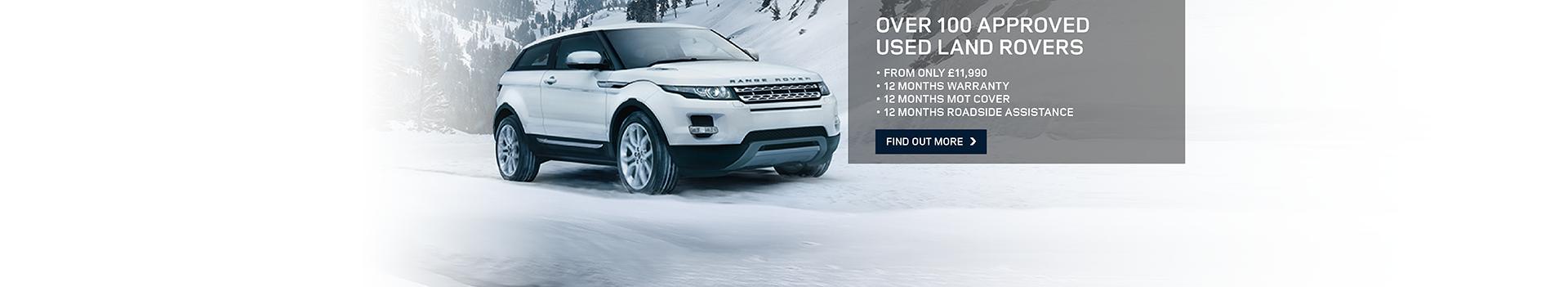 Land Rover Offer