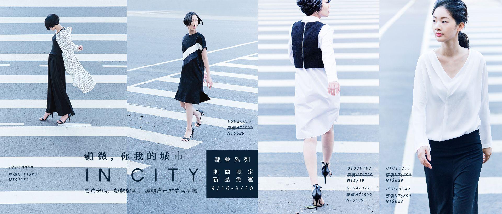 Web design japan style dress
