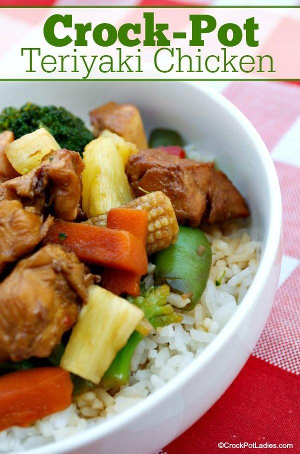 Crock-Pot Teriyaki Chicken Recipe! #healthycrockpots