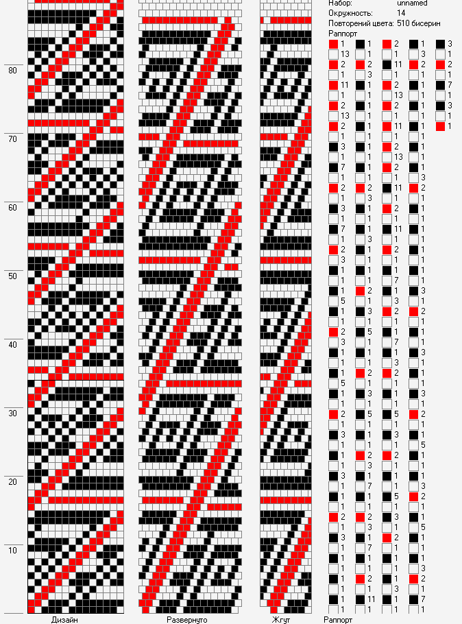 Free Crochet Bead Pattern Round 14 | Häkelmuster | Pinterest ...