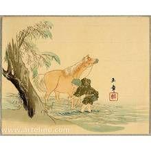 Kawabata Gyokusho: Washing the Horse - Artelino