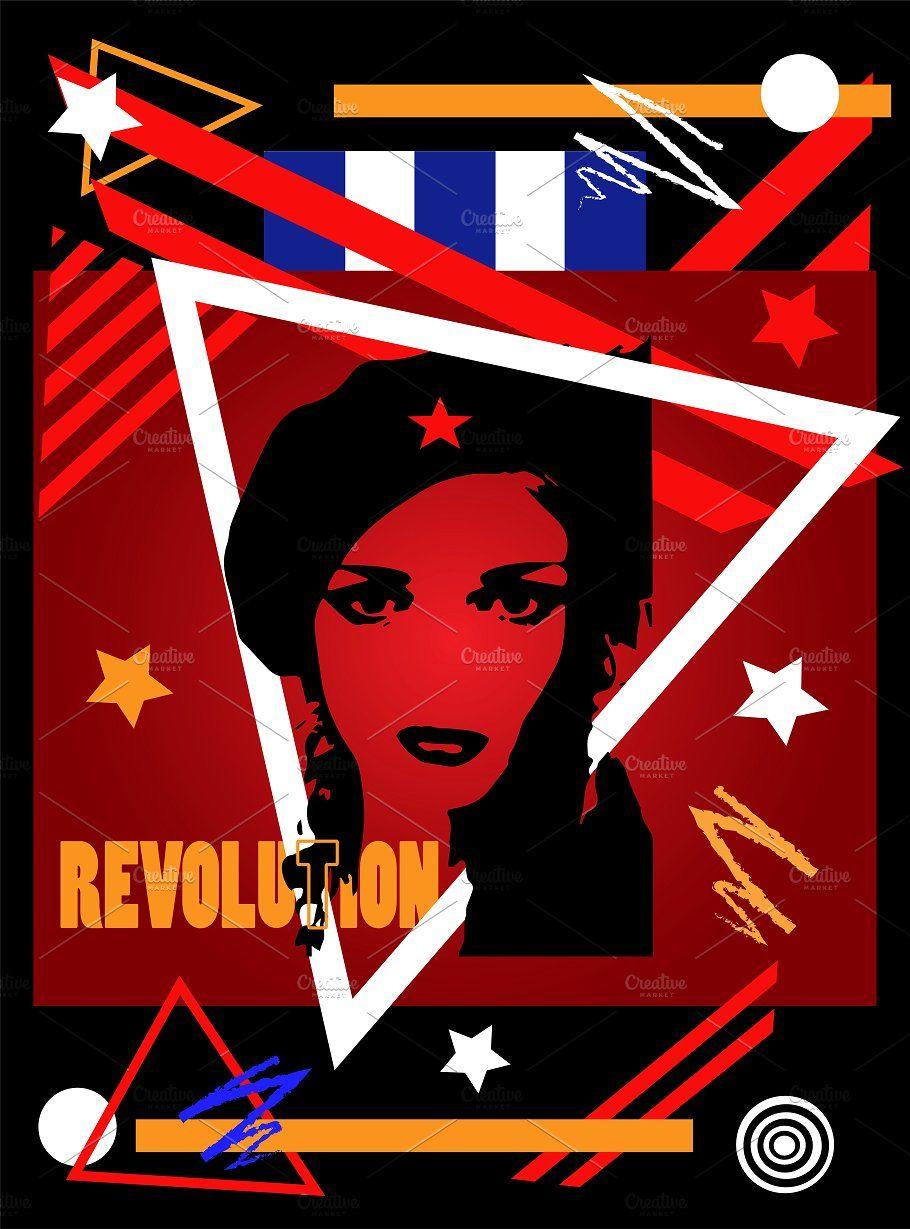 Che Guevara Girl Poster Background Girl Posters Flag Vector Vector Illustration
