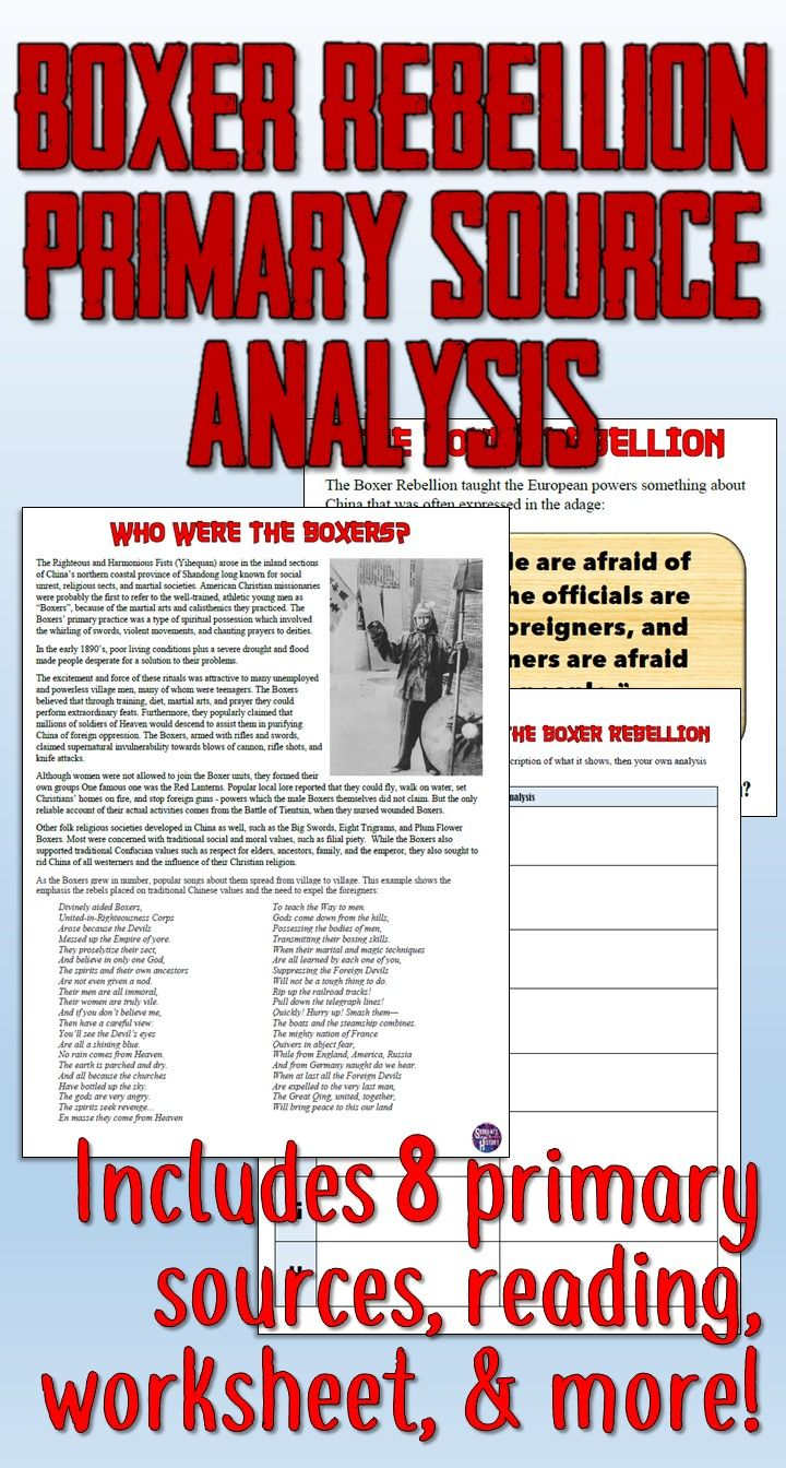Boxer Rebellion Primary Source Analysis Lesson Plan Complete Lesson With Google Drive Materials P History Teaching Resources Boxer Rebellion Teaching History