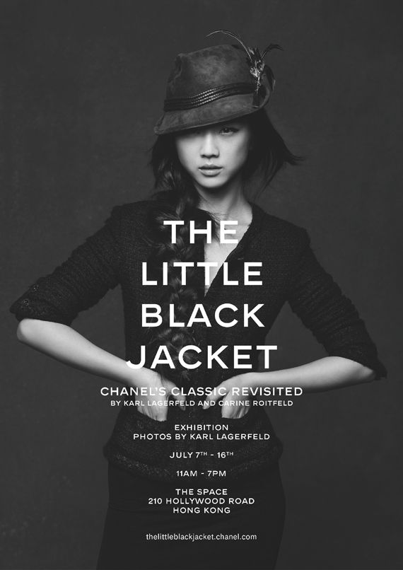 karl-lagerfeld-chanel-the-little-black-jacket-exhibition-hong-kong-01