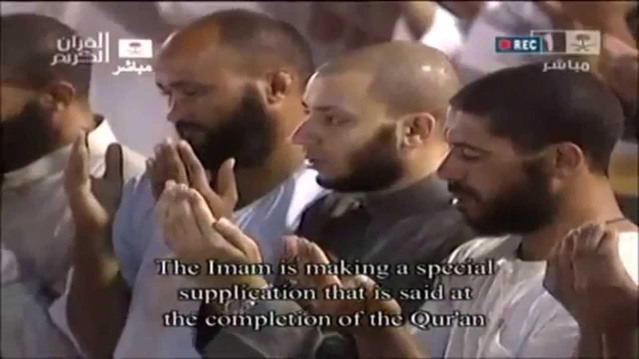 Dua Khatam Al Quran 29th Night 1432 Sheikh Sudais الشيخ عبد
