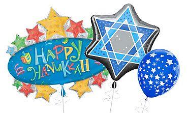 Hanukkah Balloons - Party City