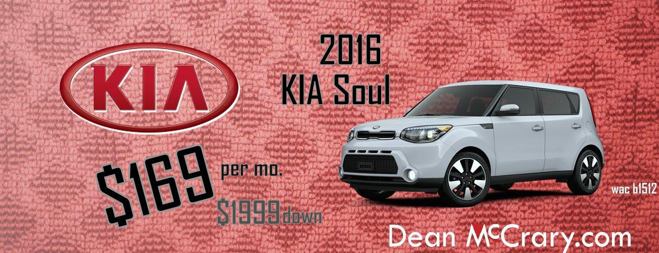Great Dean McCrary Kia Of Mobile | New Kia Dealership In Mobile, AL 36606