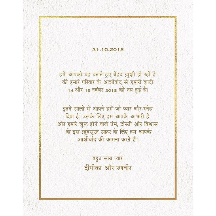 Deepika Padukone And Ranveer Singh Finally Confirm Their Marriage Share Wedding Invite Deepika Padukone Ranveer Singh Wedding