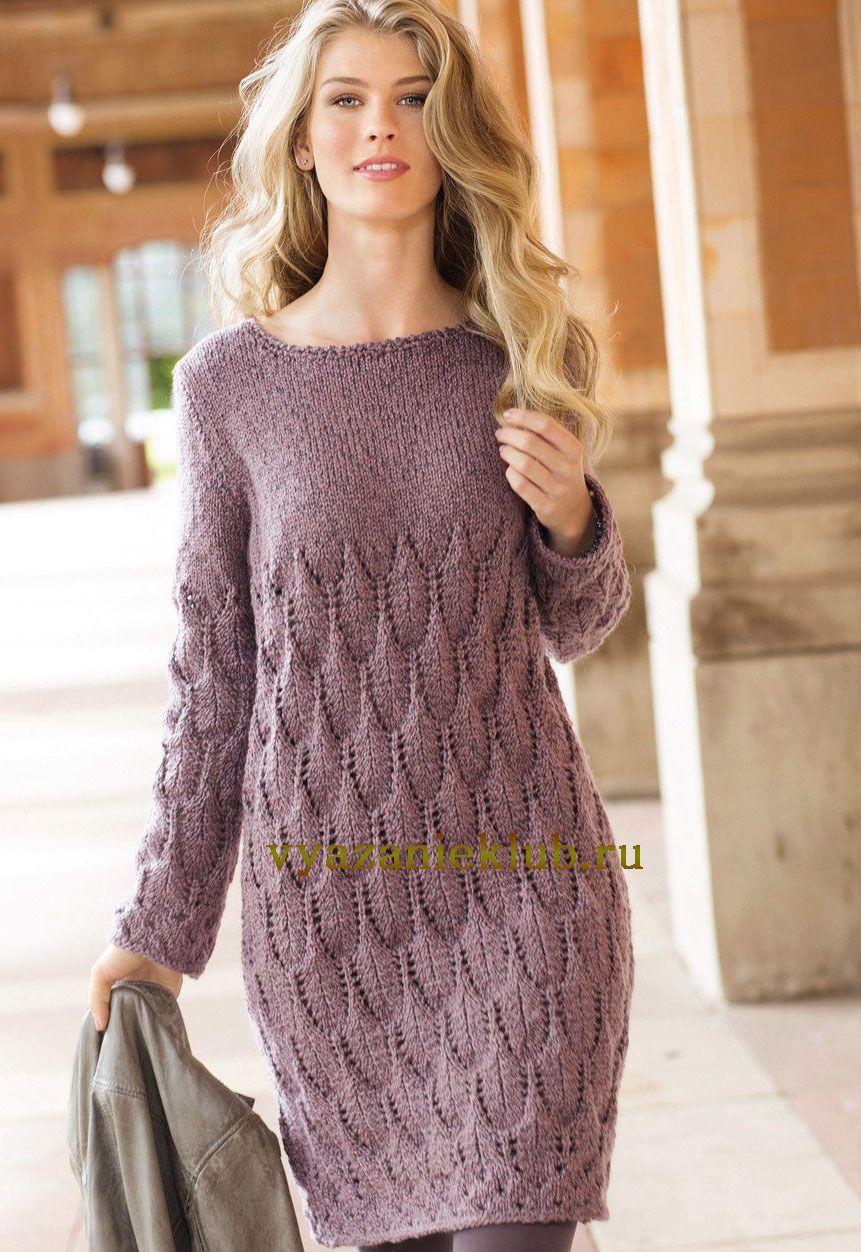 платье спицами для женщин вязание спицами для женщин каталог