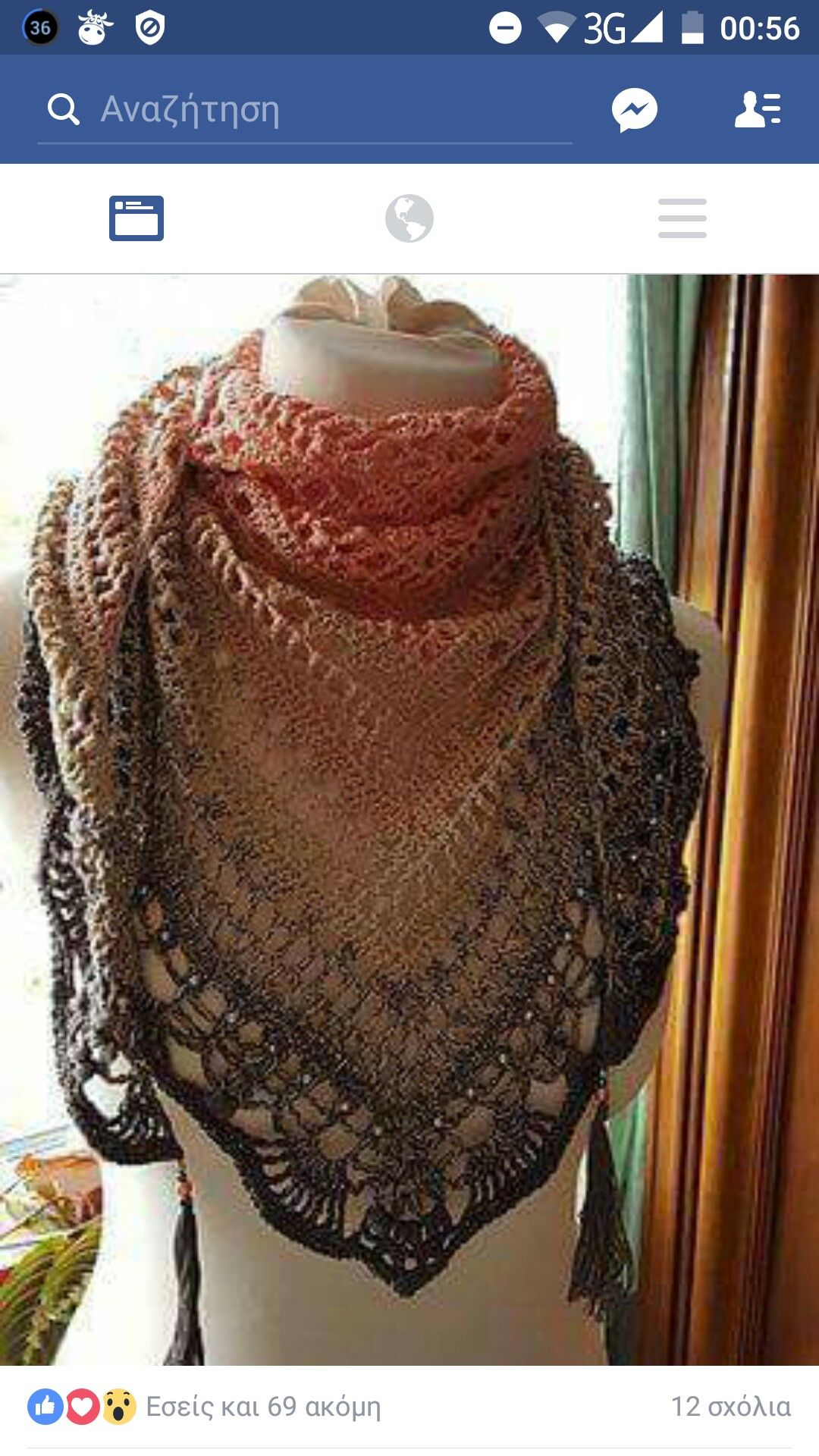 Pin de Debra DiMascio en crochet | Pinterest | Tejidos de punto ...