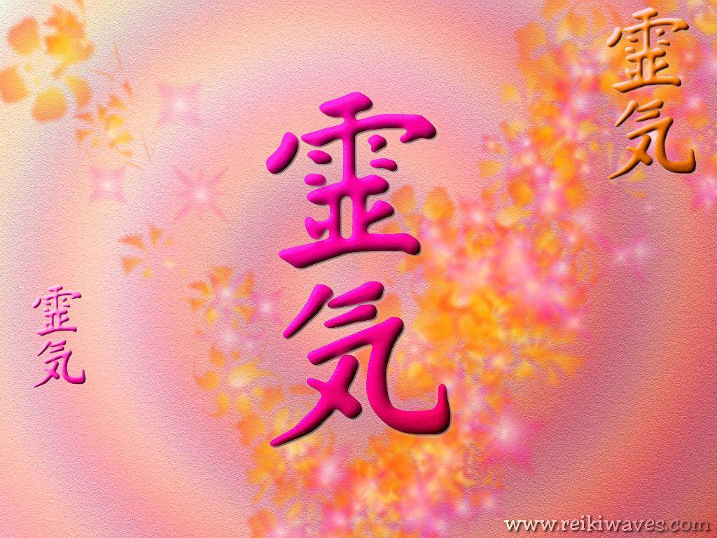 Google image result for httpgaryblonderreiki41024 explore video clip spiritual symbols and more biocorpaavc
