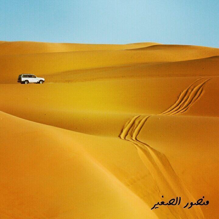 صحراء ادهان اوباري قرب واحة قبرعون جنوب ليبيا Idehan Ubari Sahara Near Gaberoun Oasis Southern Libya Beautiful Nature Instagram Instagram Posts