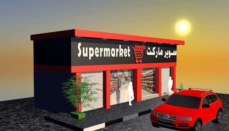 تصميم واجهات كلادينج Supermarket Desktop Screenshot Desktop