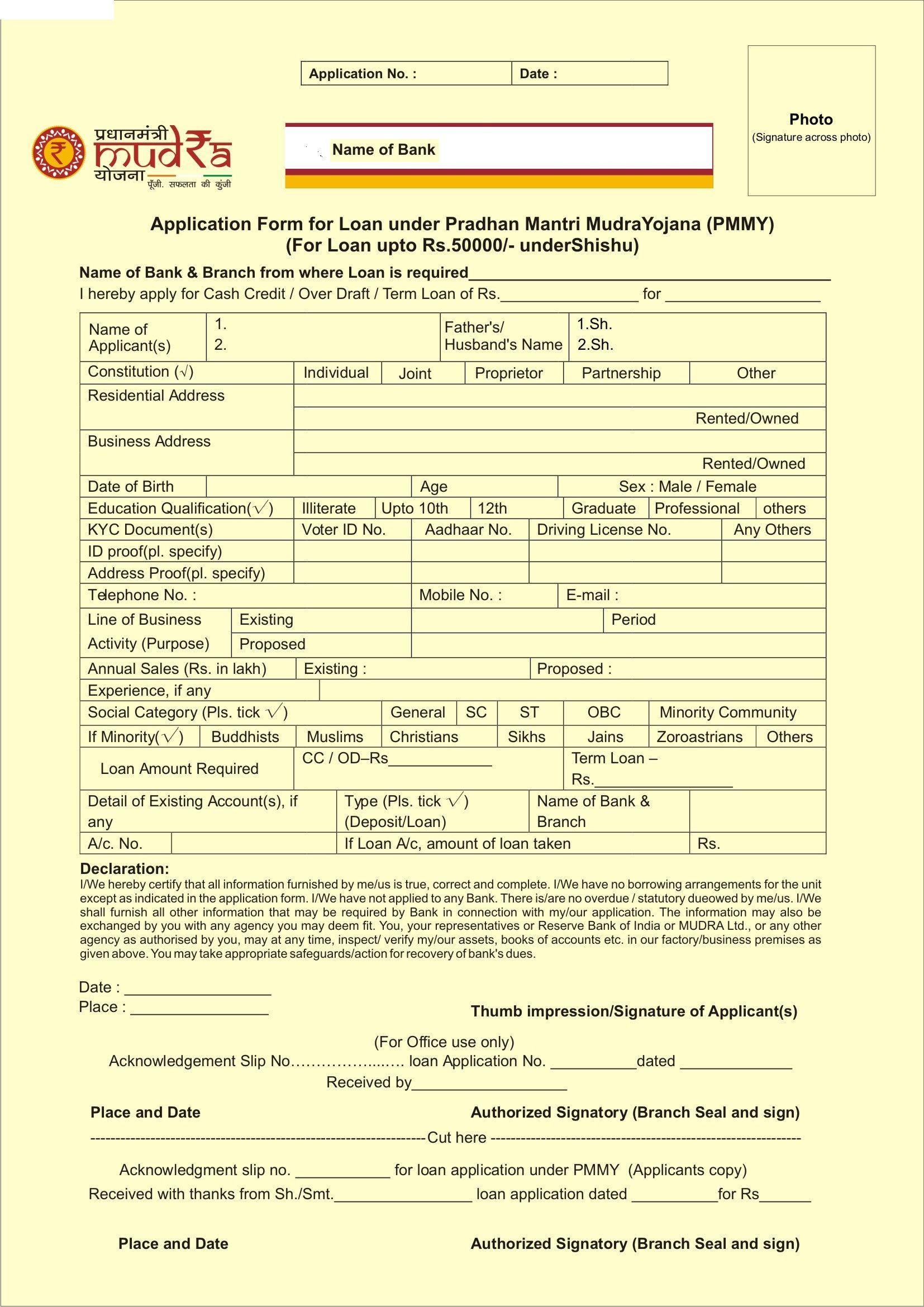 Mudra Loan Application Form  Bed Design    Loan