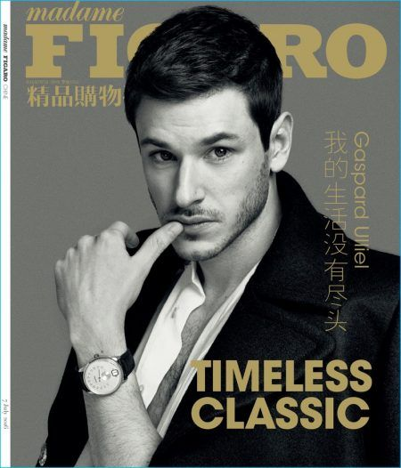 Gaspard Ulliel Embodies the Classic Gentleman for Madame Figaro China Cover Shoot