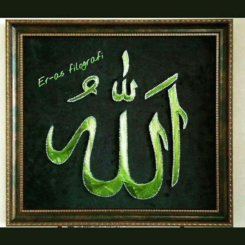 Filografi Allah arabic alfabe