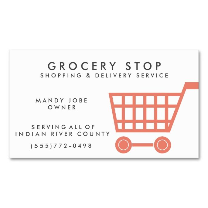 Grocery Shopping Service Business Card This Is A Fully