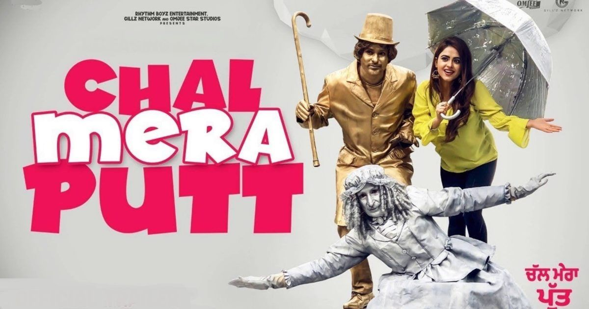 Chal mera putt punjabi movie review in 2020 mera movies