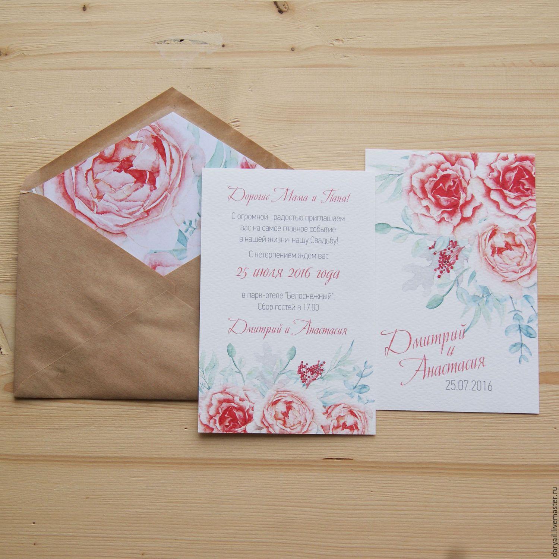"""Купить Приглашение на свадьбу """"Коралловые цветы"""" - коралловый, приглашения на свадьбу, пригласительный, пригласительные открытки, приглашение"""