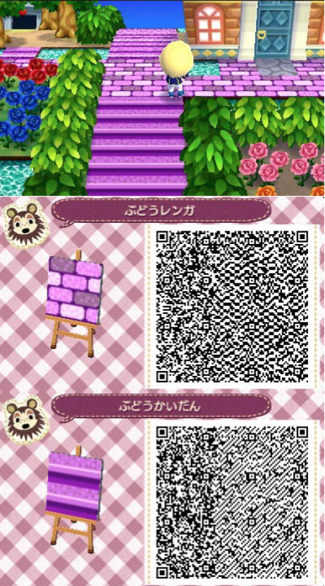 Purple Bricks And Stairs Animal Crossing Qr Qr Codes Animal