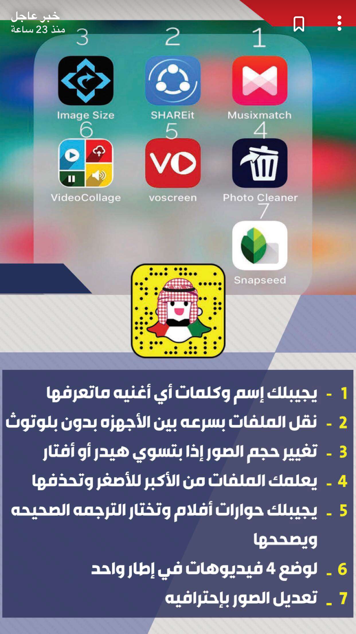 Pin By Ali Alsuraifi On Shopping Online Iphone App Layout Application Iphone Programming Apps