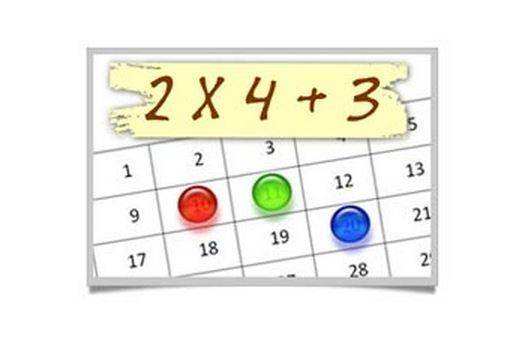 BODMAS - Neighbours Calculation Game